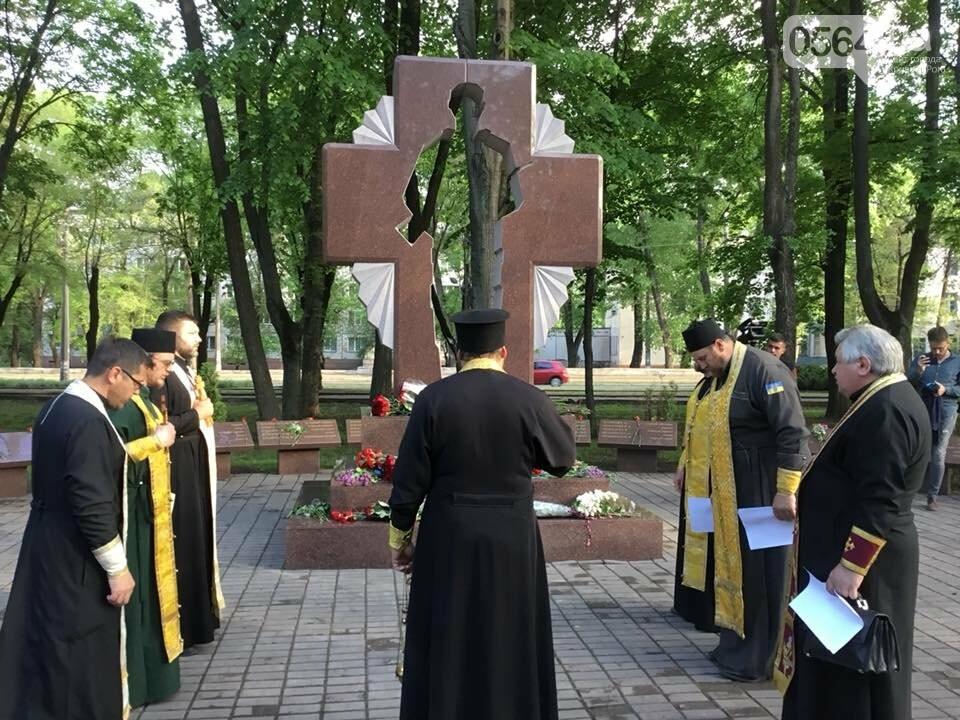 В Кривом Роге священники ПЦУ и УГКЦ в День памяти и примирения провели панихиду в Парке героев, - ФОТО, ВИДЕО, фото-9