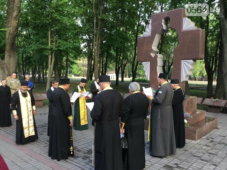 В Кривом Роге священники ПЦУ и УГКЦ в День памяти и примирения провели панихиду в Парке героев, - ФОТО, ВИДЕО, фото-3