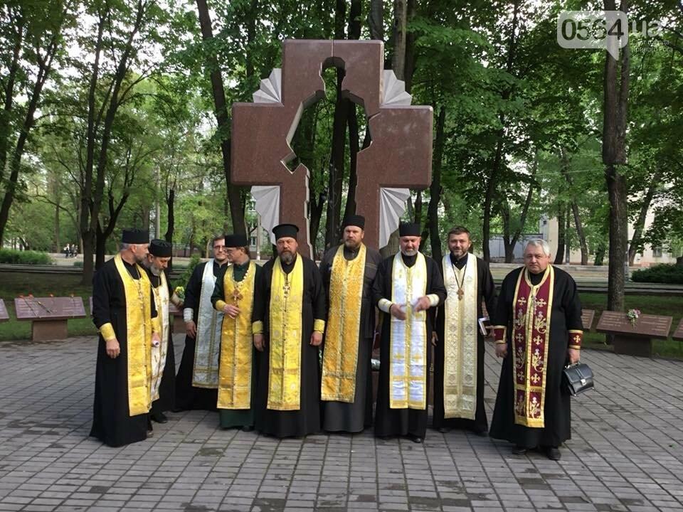 В Кривом Роге священники ПЦУ и УГКЦ в День памяти и примирения провели панихиду в Парке героев, - ФОТО, ВИДЕО, фото-17