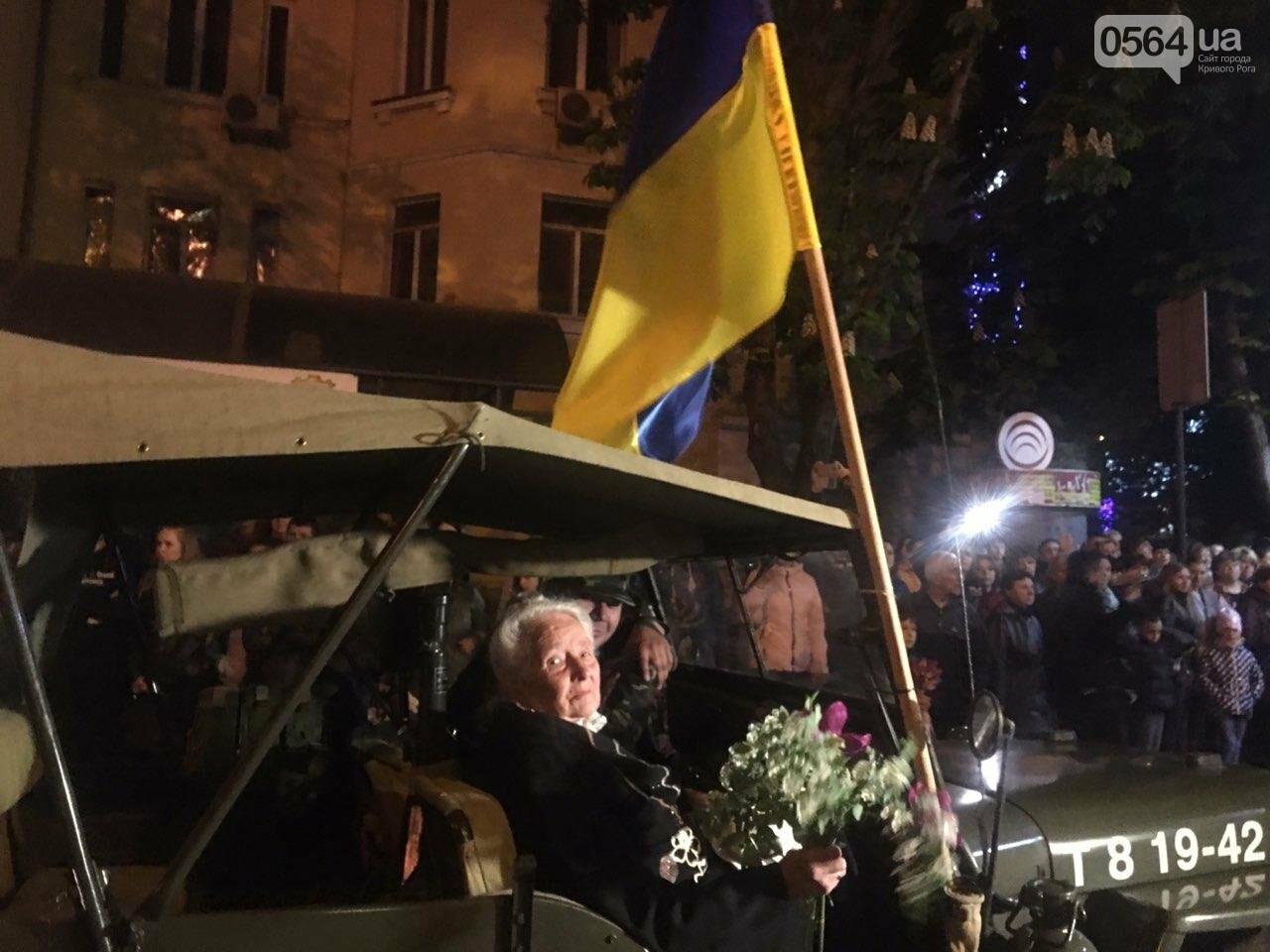 В Кривом Роге затемно начали отмечать День победы над нацизмом во Второй мировой войне, - ФОТО, ВИДЕО, фото-10