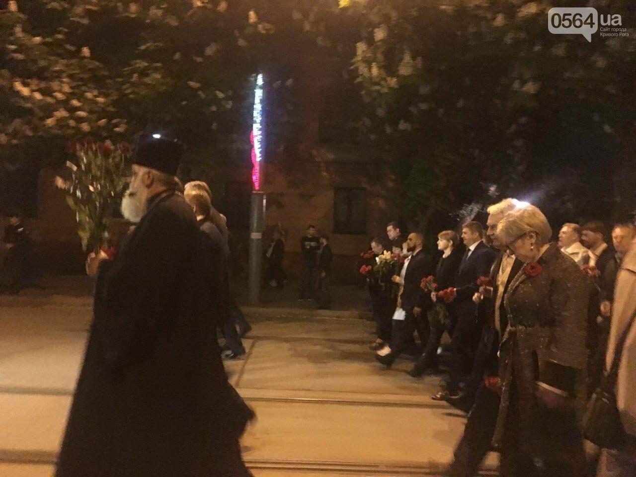 В Кривом Роге затемно начали отмечать День победы над нацизмом во Второй мировой войне, - ФОТО, ВИДЕО, фото-18