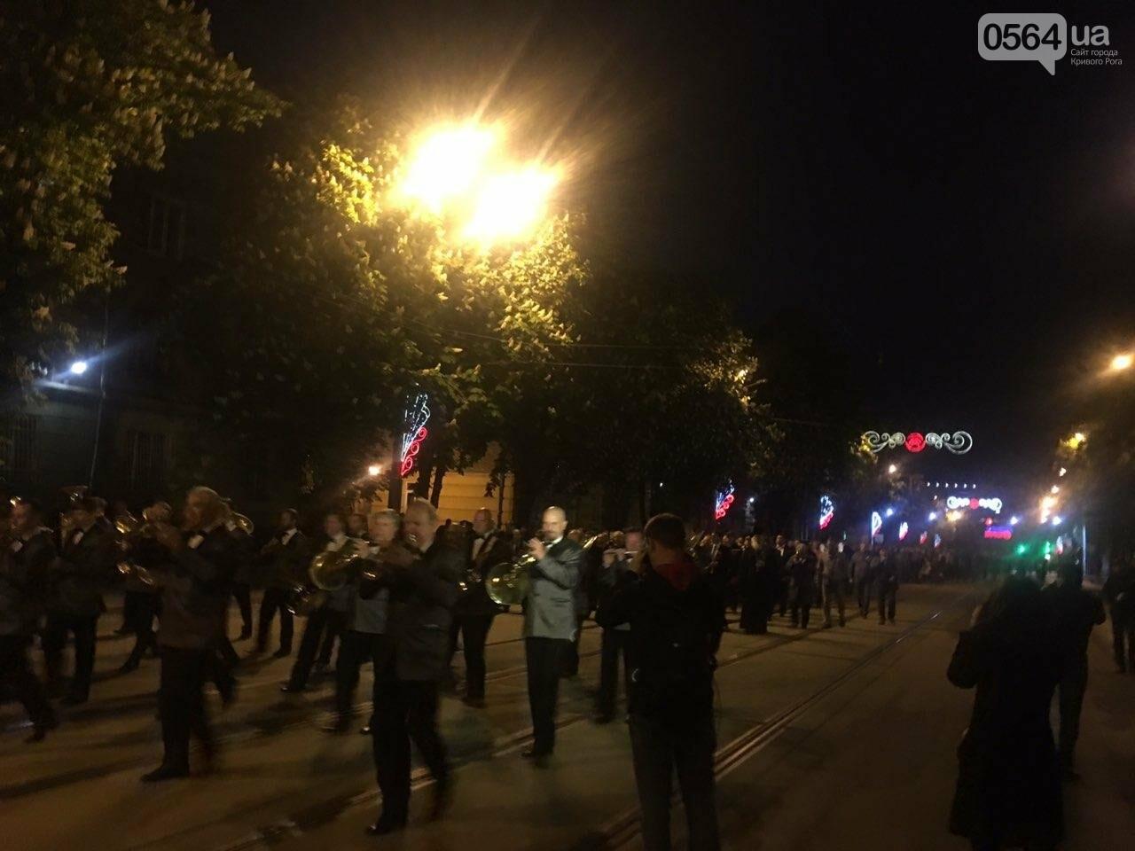 В Кривом Роге затемно начали отмечать День победы над нацизмом во Второй мировой войне, - ФОТО, ВИДЕО, фото-16