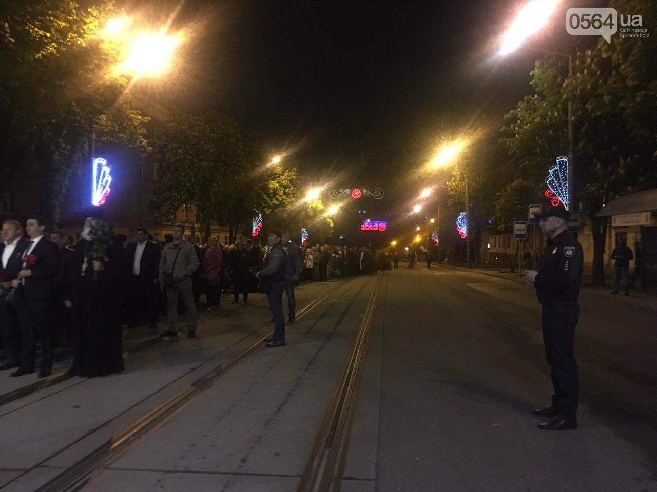 В Кривом Роге затемно начали отмечать День победы над нацизмом во Второй мировой войне, - ФОТО, ВИДЕО, фото-13