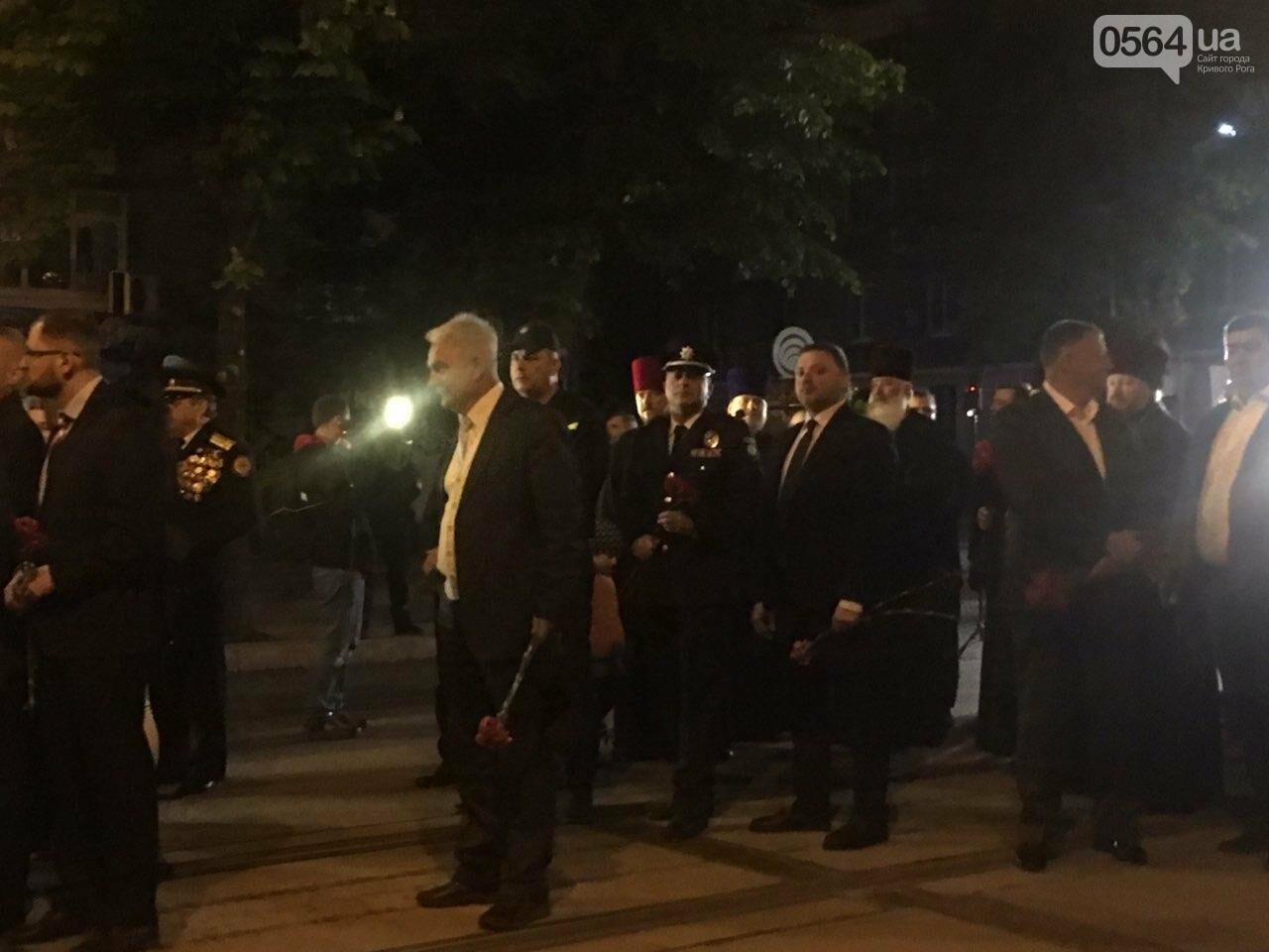 В Кривом Роге затемно начали отмечать День победы над нацизмом во Второй мировой войне, - ФОТО, ВИДЕО, фото-21