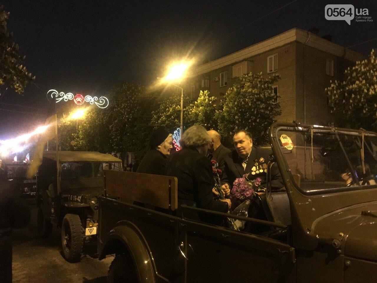 В Кривом Роге затемно начали отмечать День победы над нацизмом во Второй мировой войне, - ФОТО, ВИДЕО, фото-26