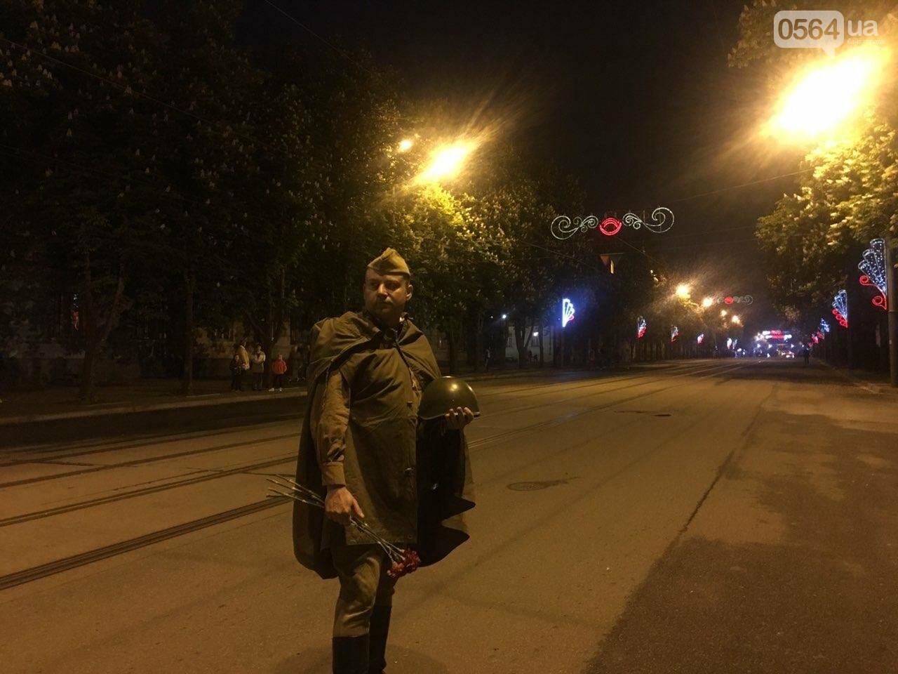 В Кривом Роге затемно начали отмечать День победы над нацизмом во Второй мировой войне, - ФОТО, ВИДЕО, фото-25