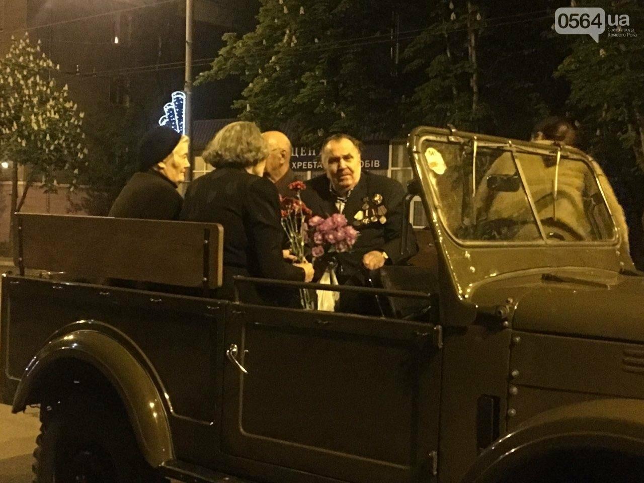 В Кривом Роге затемно начали отмечать День победы над нацизмом во Второй мировой войне, - ФОТО, ВИДЕО, фото-32