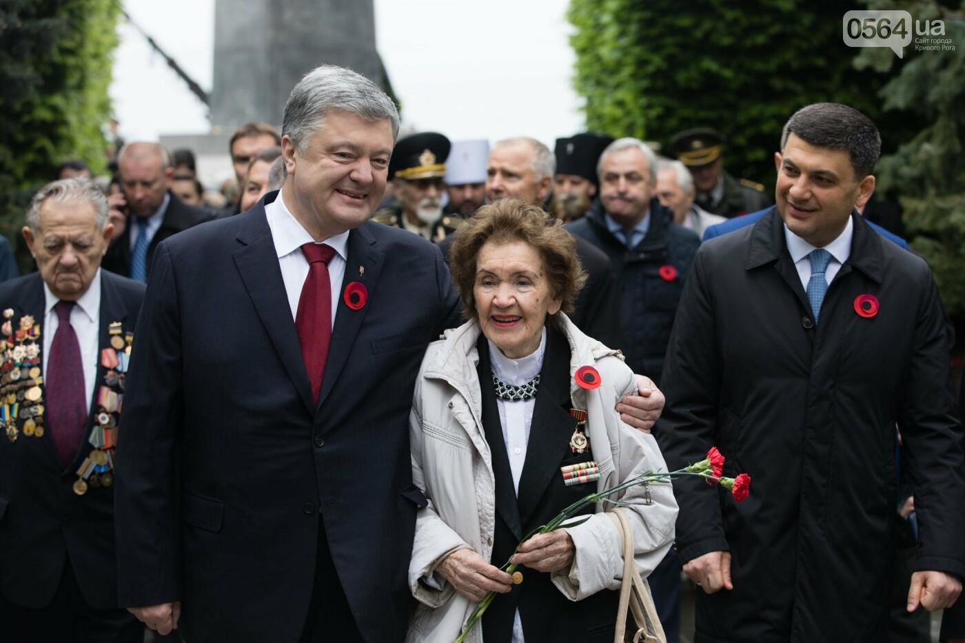 Порошенко: 5 лет потомки победителей нацизма защищают свободу и выбор украинского народа от российской агрессии, фото-7