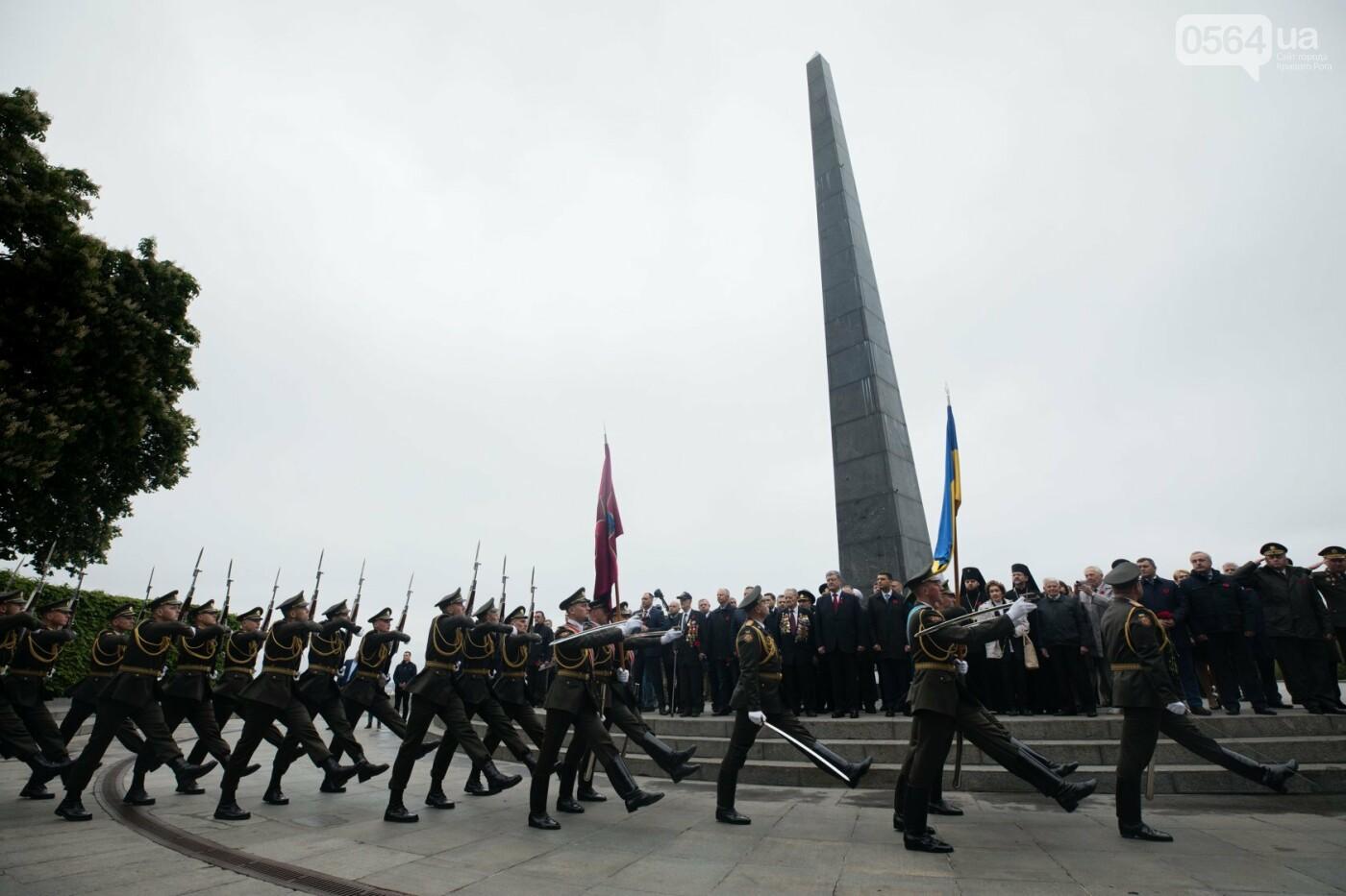 Порошенко: 5 лет потомки победителей нацизма защищают свободу и выбор украинского народа от российской агрессии, фото-6