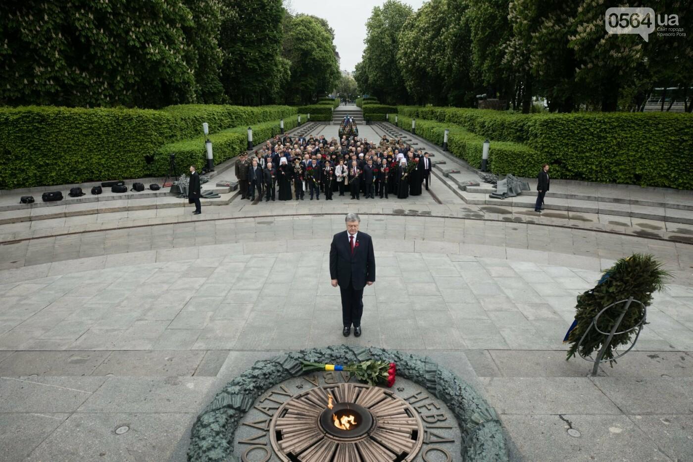 Порошенко: 5 лет потомки победителей нацизма защищают свободу и выбор украинского народа от российской агрессии, фото-8