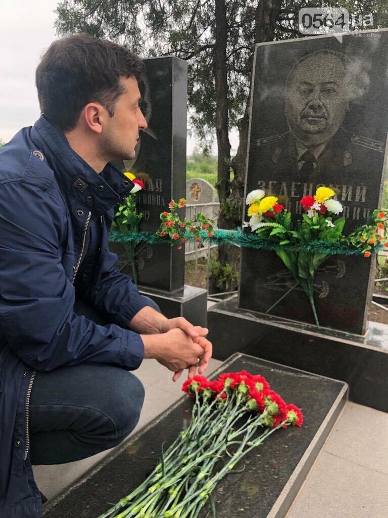 Владимир Зеленский в День победы над нацизмом побывал на могиле деда в Кривом Роге, - ФОТО, фото-1