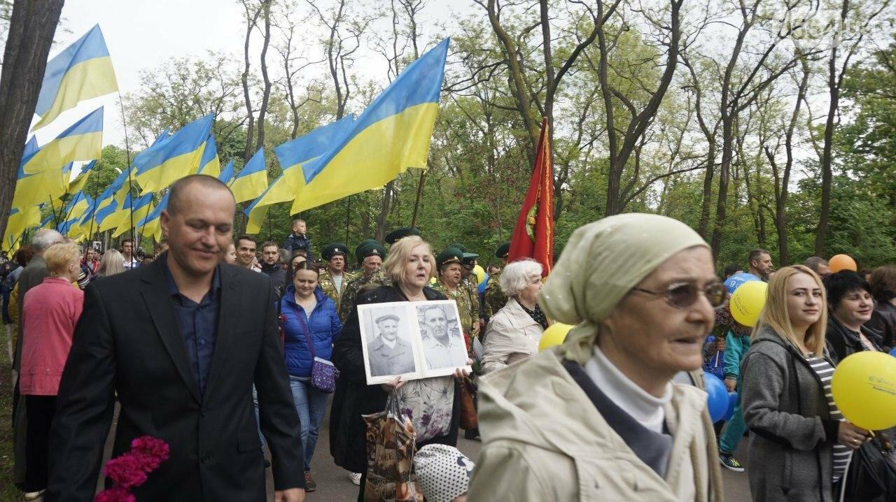 """9 мая в Кривом Роге: """"Марш мира"""" в Покровском районе стал самым массовым мероприятием, - ФОТО, фото-3"""