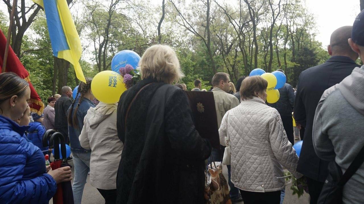 """9 мая в Кривом Роге: """"Марш мира"""" в Покровском районе стал самым массовым мероприятием, - ФОТО, фото-27"""