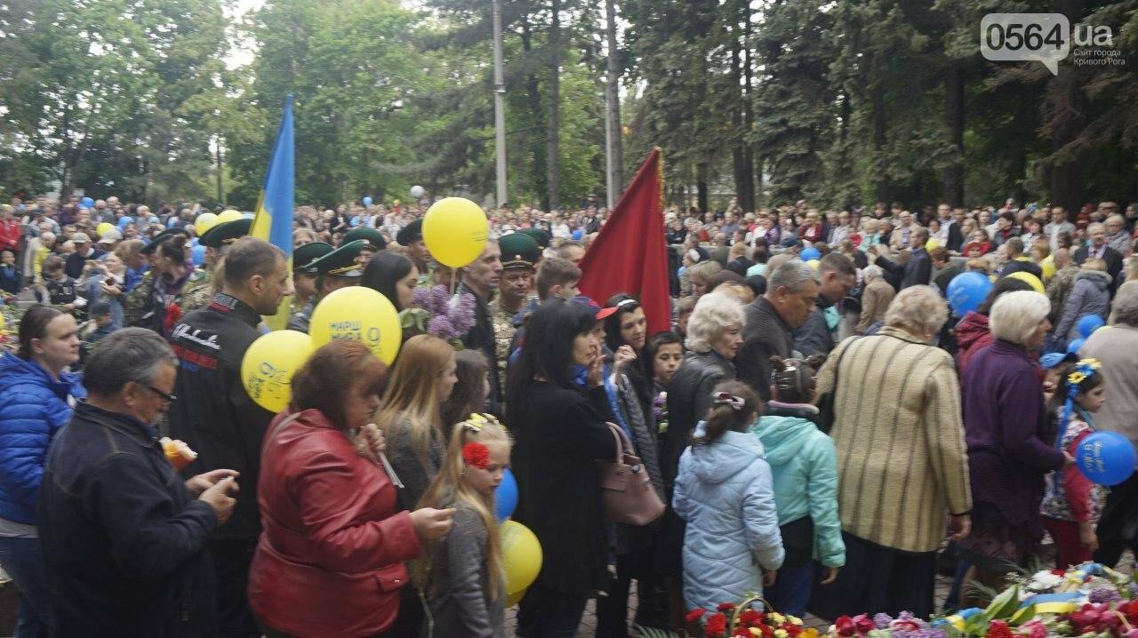 """9 мая в Кривом Роге: """"Марш мира"""" в Покровском районе стал самым массовым мероприятием, - ФОТО, фото-25"""