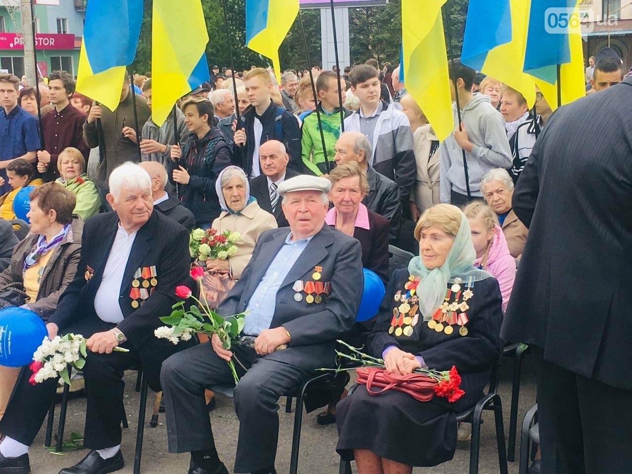 """9 мая в Кривом Роге: """"Марш мира"""" в Покровском районе стал самым массовым мероприятием, - ФОТО, фото-24"""