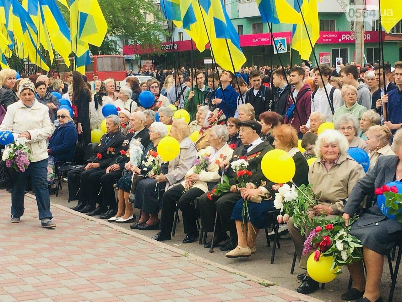 """9 мая в Кривом Роге: """"Марш мира"""" в Покровском районе стал самым массовым мероприятием, - ФОТО, фото-23"""