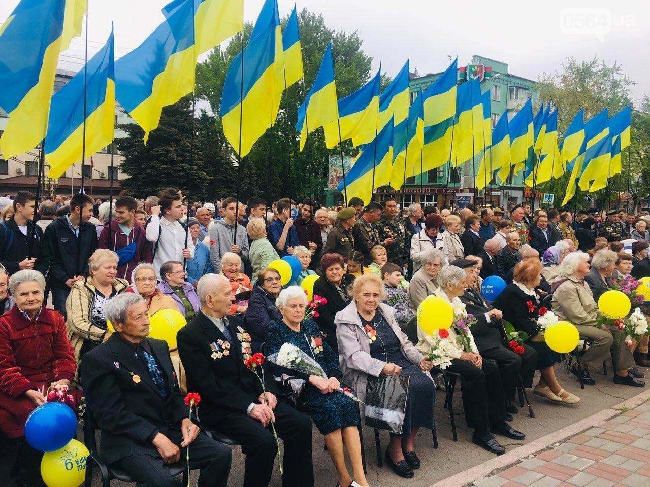 """9 мая в Кривом Роге: """"Марш мира"""" в Покровском районе стал самым массовым мероприятием, - ФОТО, фото-20"""