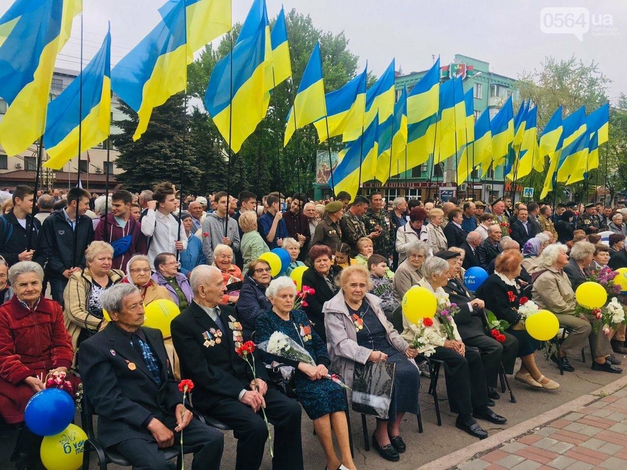 """9 мая в Кривом Роге: """"Марш мира"""" в Покровском районе стал самым массовым мероприятием, - ФОТО, фото-1"""