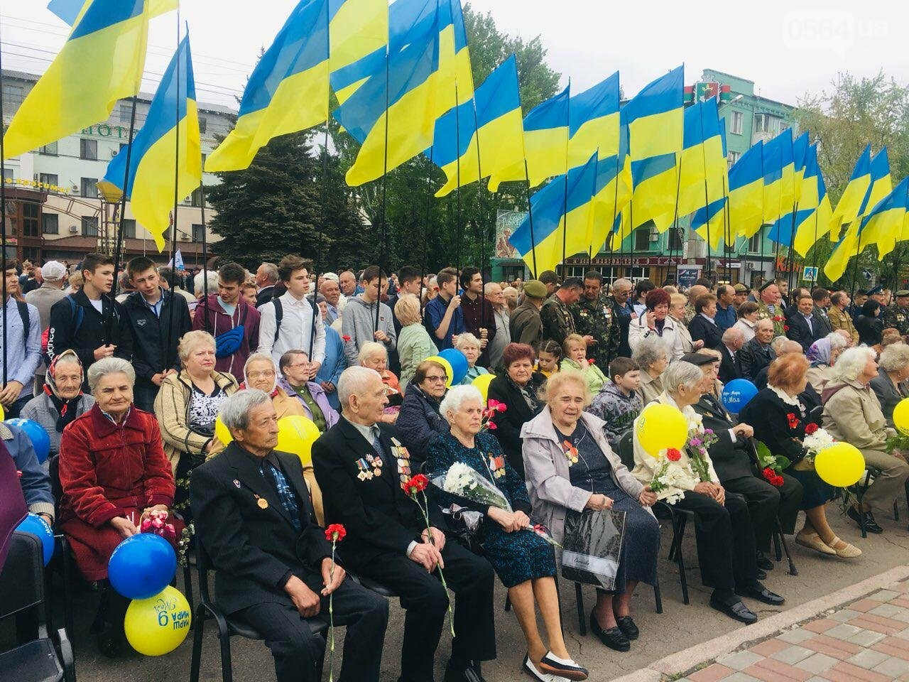 """9 мая в Кривом Роге: """"Марш мира"""" в Покровском районе стал самым массовым мероприятием, - ФОТО, фото-21"""