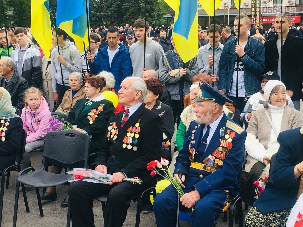 """9 мая в Кривом Роге: """"Марш мира"""" в Покровском районе стал самым массовым мероприятием, - ФОТО, фото-16"""