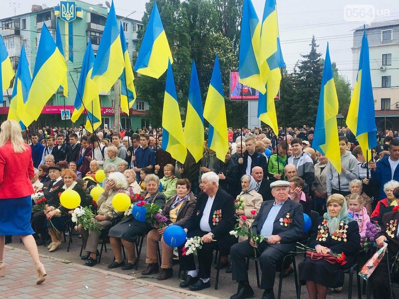 """9 мая в Кривом Роге: """"Марш мира"""" в Покровском районе стал самым массовым мероприятием, - ФОТО, фото-14"""