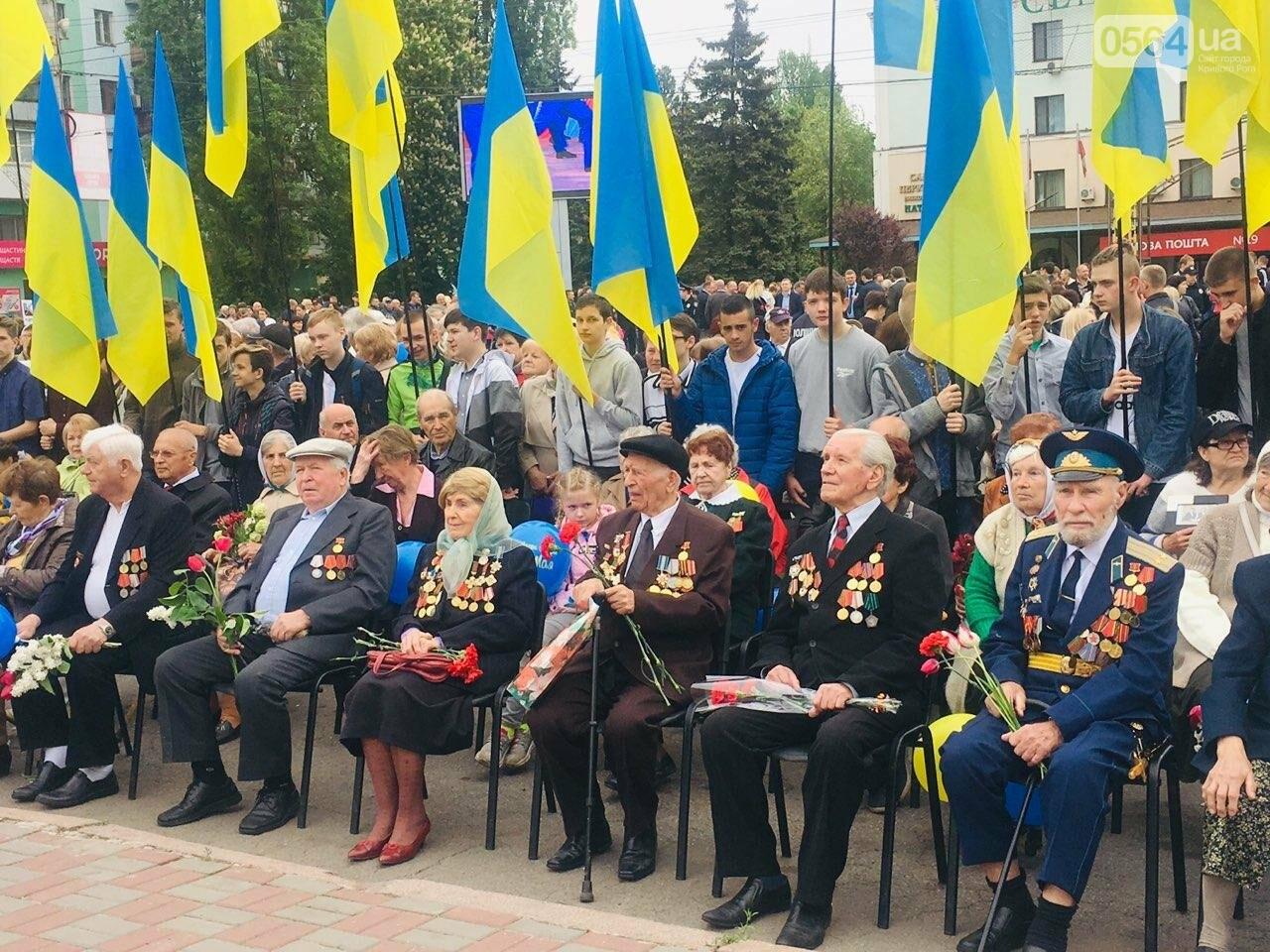 """9 мая в Кривом Роге: """"Марш мира"""" в Покровском районе стал самым массовым мероприятием, - ФОТО, фото-13"""