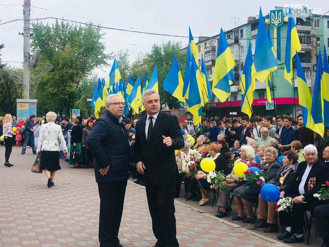 """9 мая в Кривом Роге: """"Марш мира"""" в Покровском районе стал самым массовым мероприятием, - ФОТО, фото-8"""