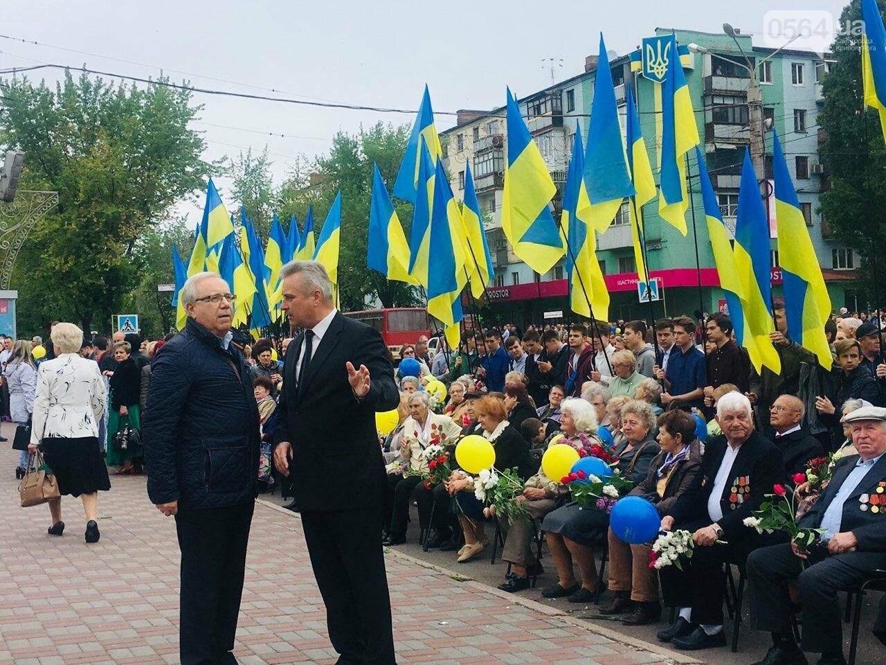 """9 мая в Кривом Роге: """"Марш мира"""" в Покровском районе стал самым массовым мероприятием, - ФОТО, фото-9"""
