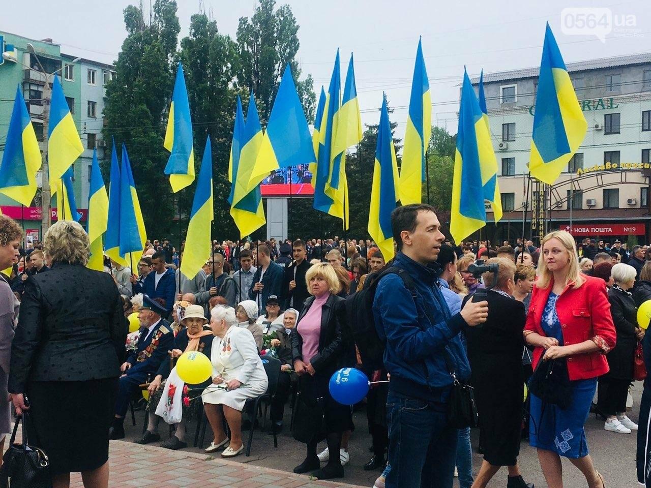 """9 мая в Кривом Роге: """"Марш мира"""" в Покровском районе стал самым массовым мероприятием, - ФОТО, фото-10"""