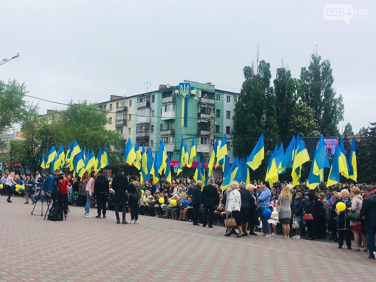 """9 мая в Кривом Роге: """"Марш мира"""" в Покровском районе стал самым массовым мероприятием, - ФОТО, фото-11"""