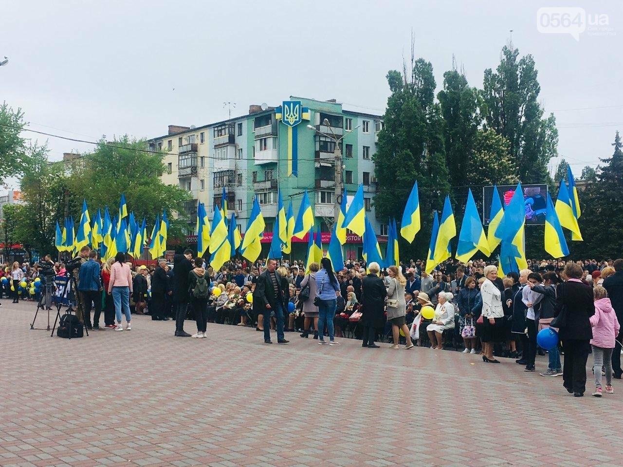 """9 мая в Кривом Роге: """"Марш мира"""" в Покровском районе стал самым массовым мероприятием, - ФОТО, фото-12"""