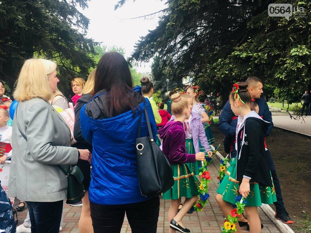 """9 мая в Кривом Роге: """"Марш мира"""" в Покровском районе стал самым массовым мероприятием, - ФОТО, фото-6"""