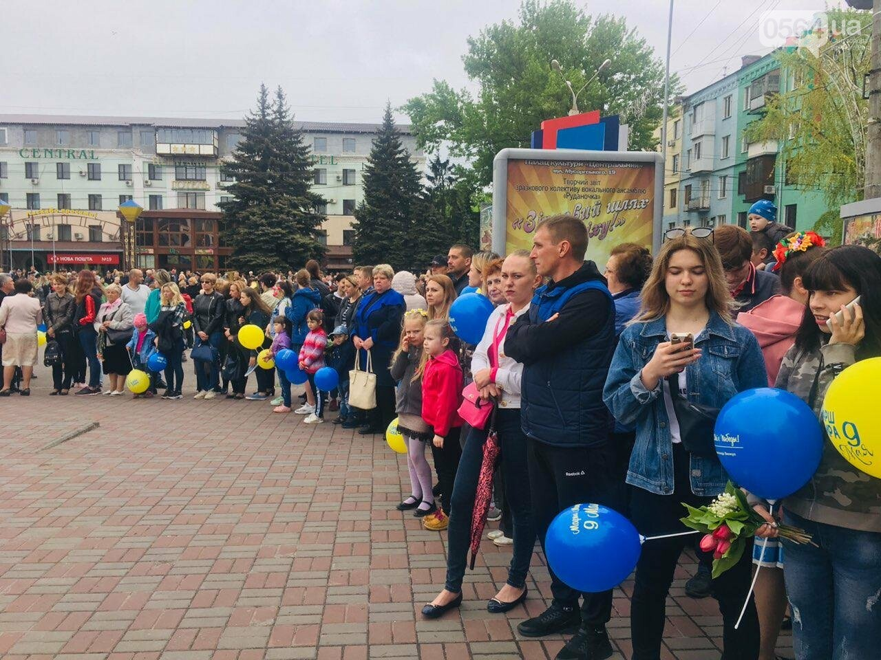 """9 мая в Кривом Роге: """"Марш мира"""" в Покровском районе стал самым массовым мероприятием, - ФОТО, фото-5"""