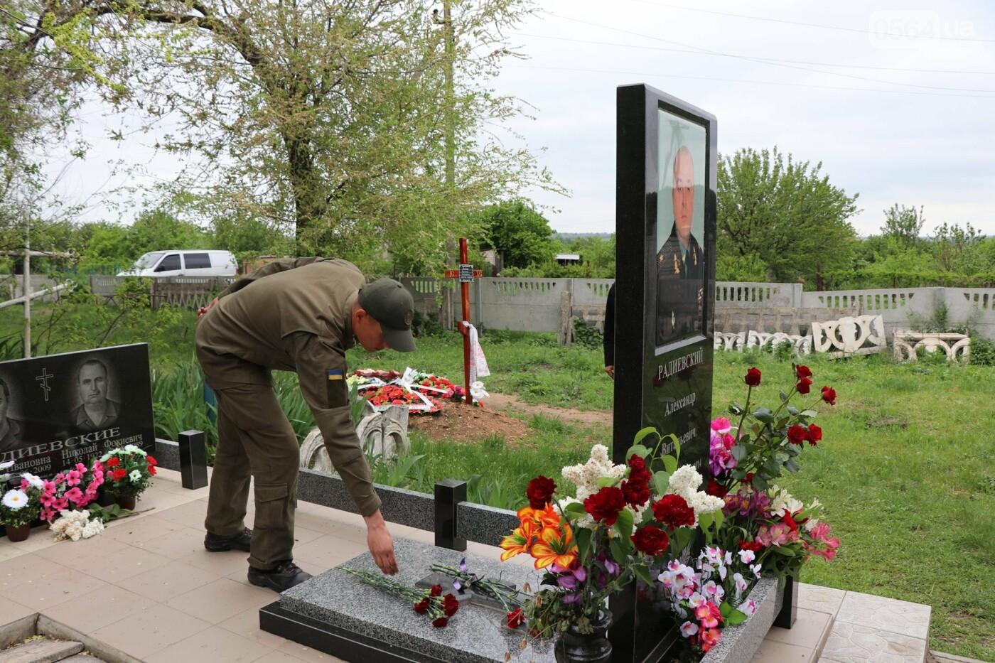 В Кривом Роге почтили память генерал-майора Александра Радиевского, - ФОТО, фото-3