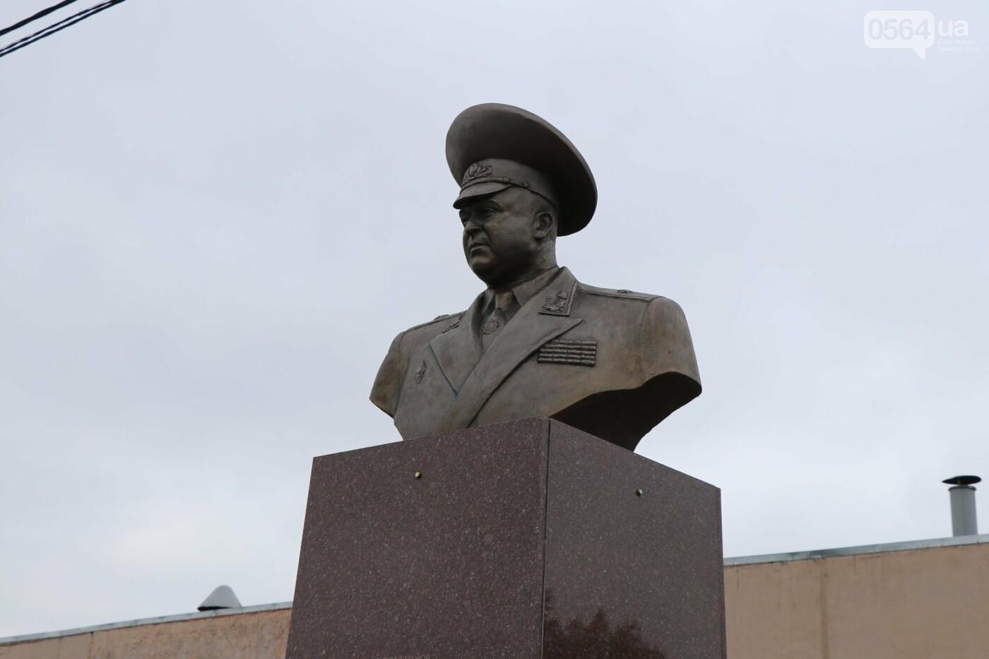 В Кривом Роге почтили память генерал-майора Александра Радиевского, - ФОТО, фото-5