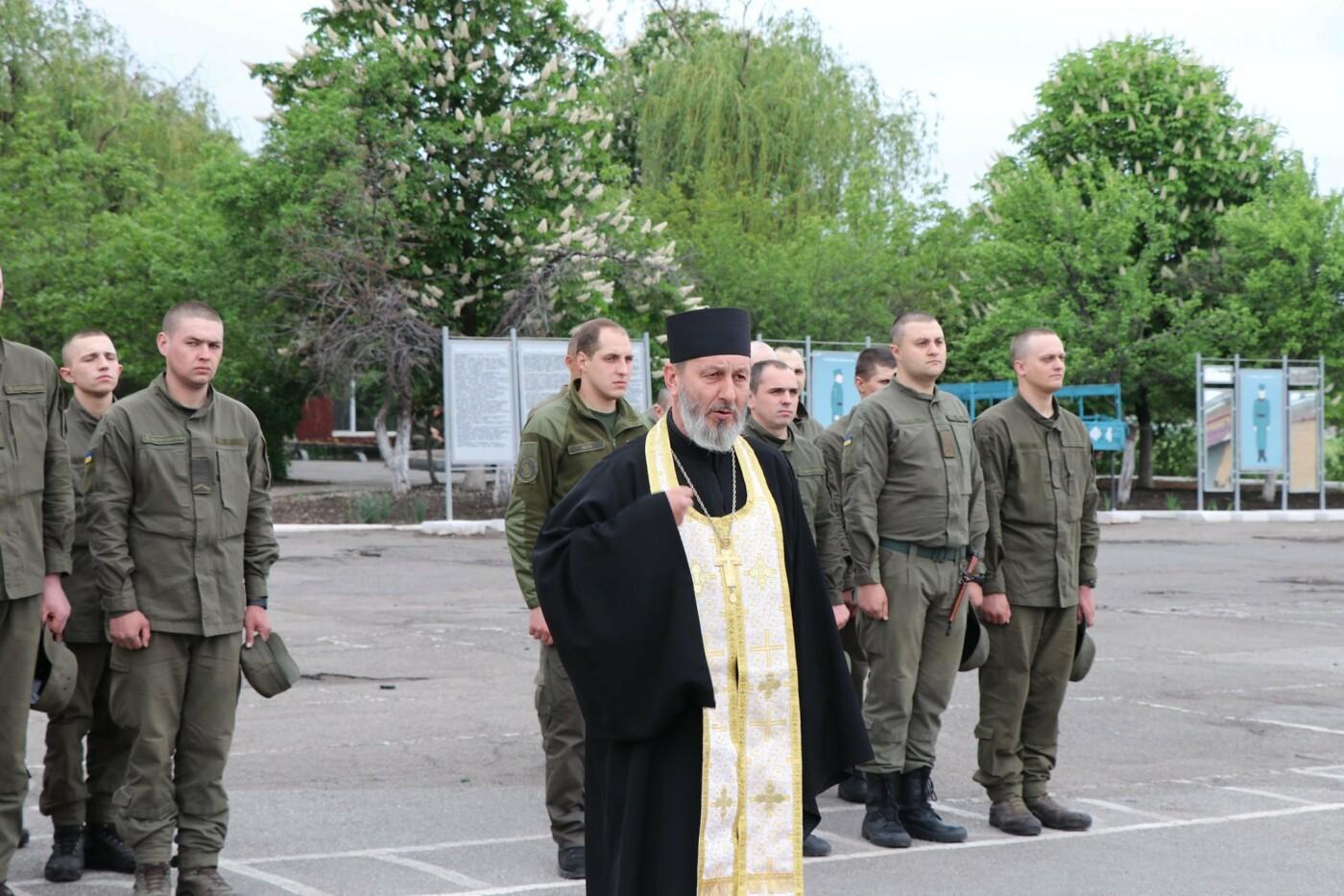 В Кривом Роге почтили память генерал-майора Александра Радиевского, - ФОТО, фото-6