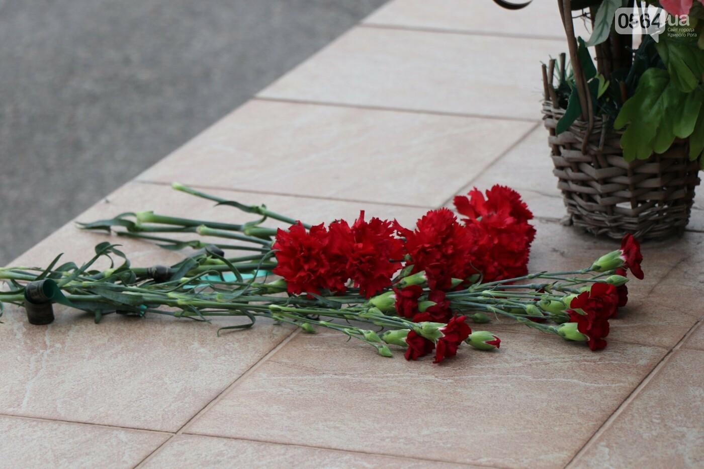 В Кривом Роге почтили память генерал-майора Александра Радиевского, - ФОТО, фото-8