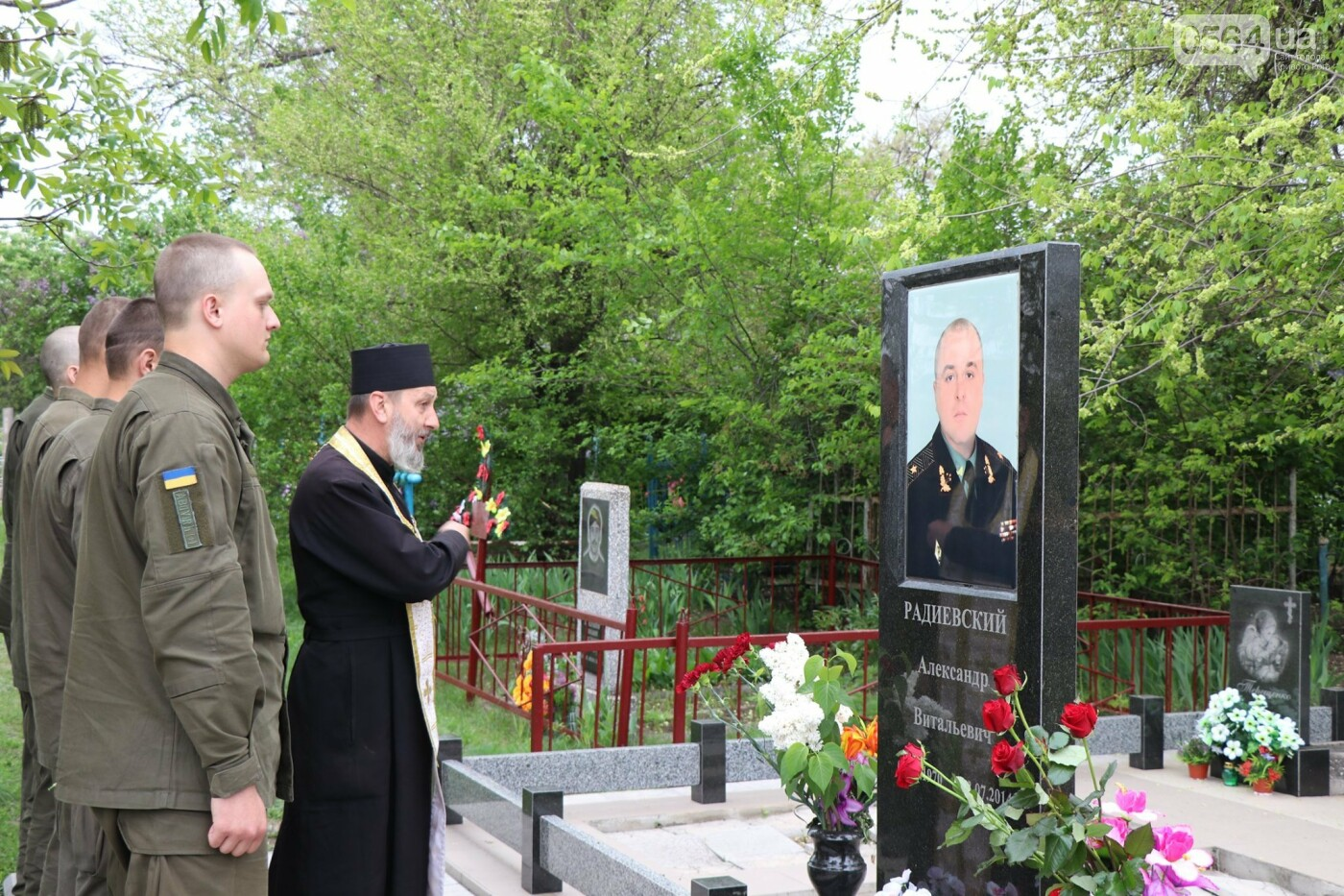 В Кривом Роге почтили память генерал-майора Александра Радиевского, - ФОТО, фото-1