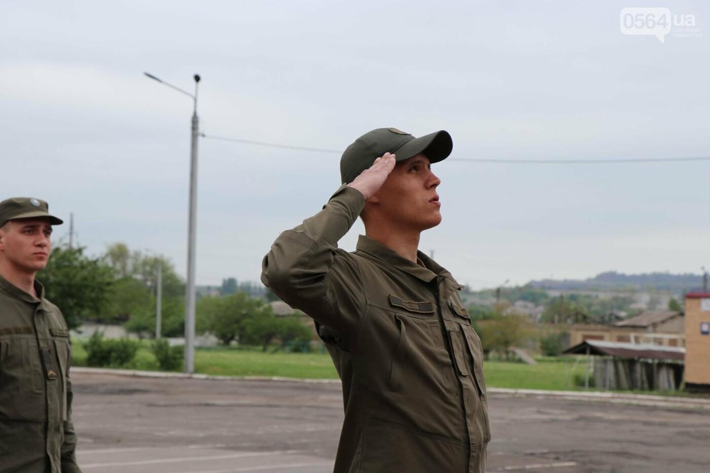 В Кривом Роге почтили память генерал-майора Александра Радиевского, - ФОТО, фото-9