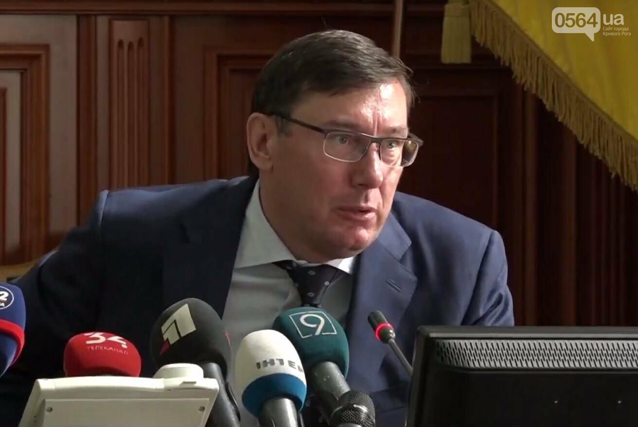 Луценко представил нового прокурора Днепропетровщины, - ФОТО, фото-2