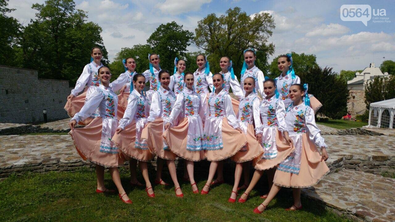 Криворожские танцоры на Международном конкурсе заняли 1 место, - ФОТО , фото-4