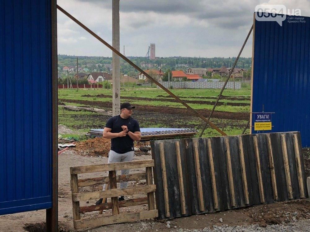 """""""Если вы это строительство не крышуете, защитите интересы громады!"""": люди обратились к нардепам от Кривого Рога, - ФОТО , фото-19"""