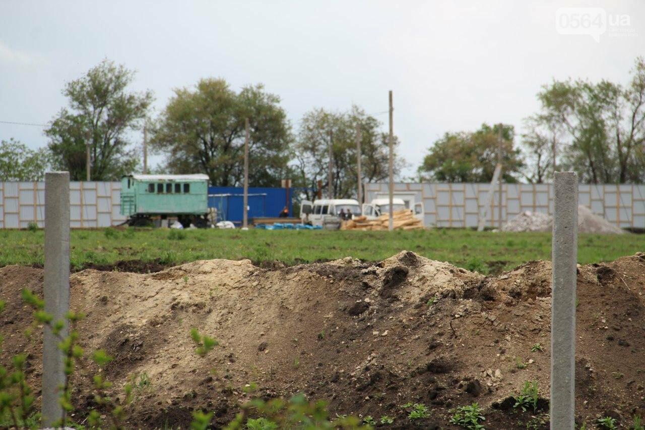 """""""Если вы это строительство не крышуете, защитите интересы громады!"""": люди обратились к нардепам от Кривого Рога, - ФОТО , фото-16"""