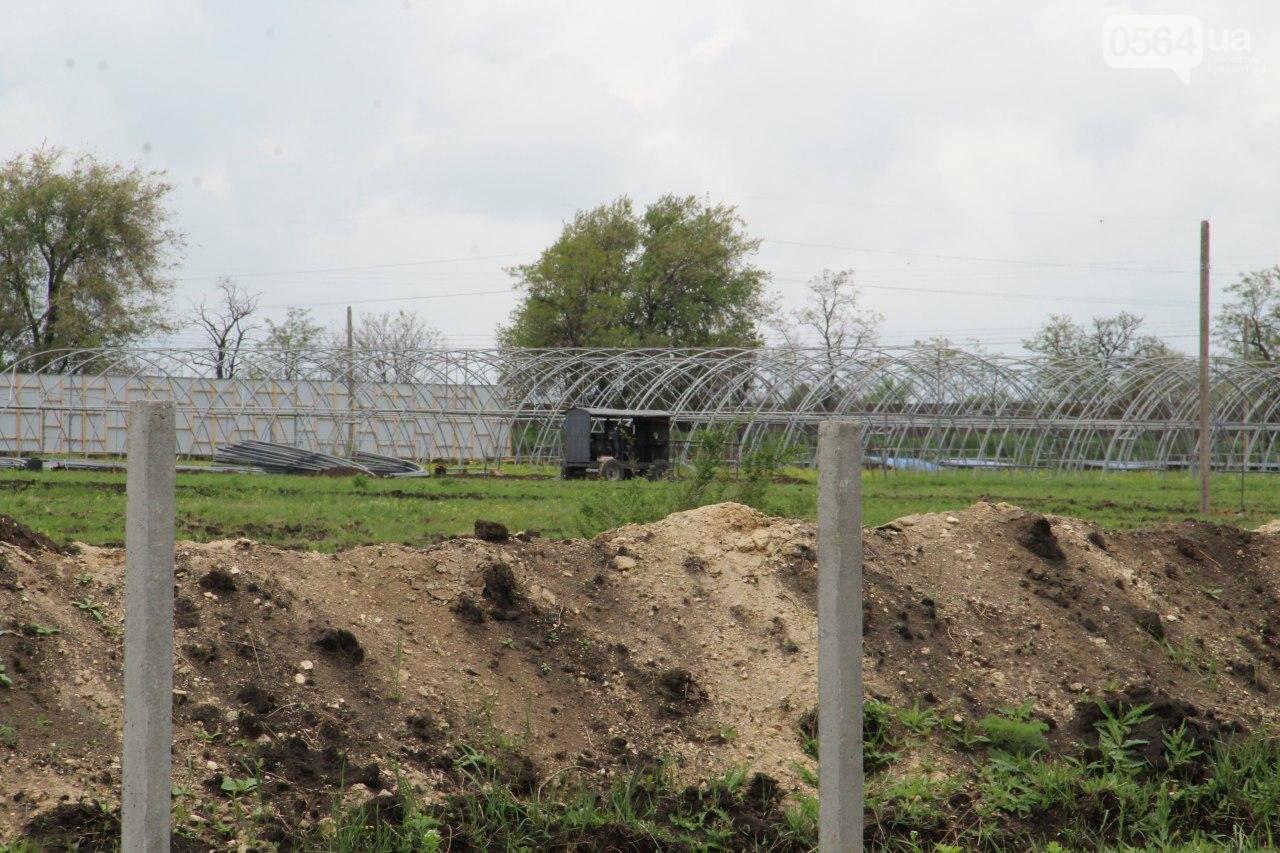 """""""Если вы это строительство не крышуете, защитите интересы громады!"""": люди обратились к нардепам от Кривого Рога, - ФОТО , фото-15"""