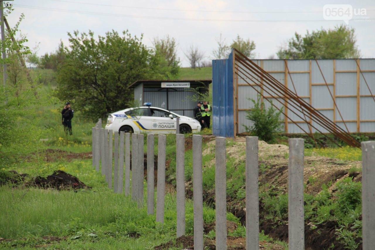 """""""Если вы это строительство не крышуете, защитите интересы громады!"""": люди обратились к нардепам от Кривого Рога, - ФОТО , фото-11"""