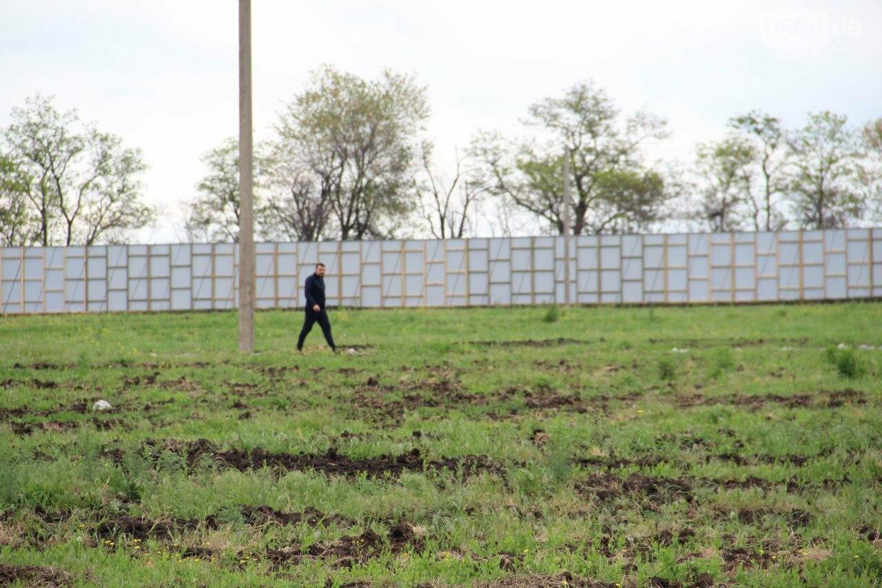 """""""Если вы это строительство не крышуете, защитите интересы громады!"""": люди обратились к нардепам от Кривого Рога, - ФОТО , фото-9"""