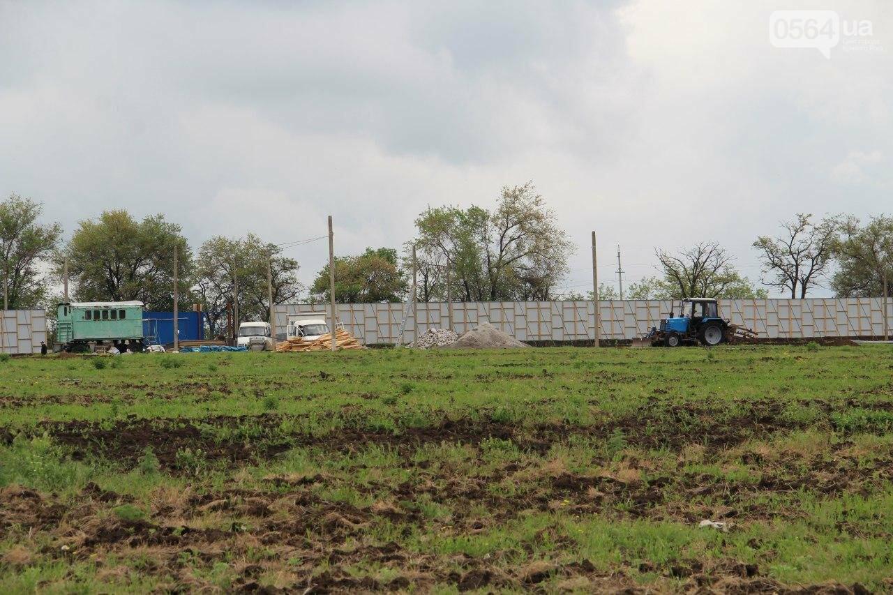 """""""Если вы это строительство не крышуете, защитите интересы громады!"""": люди обратились к нардепам от Кривого Рога, - ФОТО , фото-4"""