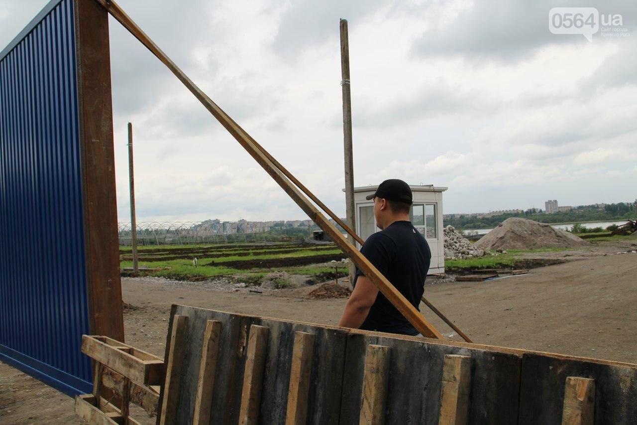 """""""Если вы это строительство не крышуете, защитите интересы громады!"""": люди обратились к нардепам от Кривого Рога, - ФОТО , фото-31"""