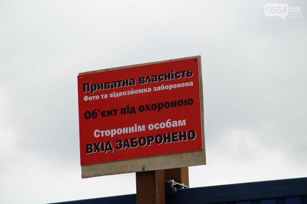 """""""Если вы это строительство не крышуете, защитите интересы громады!"""": люди обратились к нардепам от Кривого Рога, - ФОТО , фото-40"""