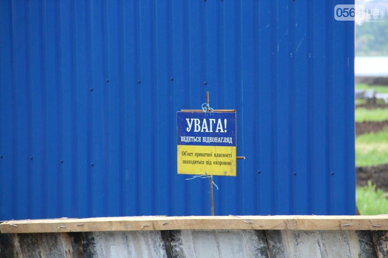"""""""Если вы это строительство не крышуете, защитите интересы громады!"""": люди обратились к нардепам от Кривого Рога, - ФОТО , фото-41"""
